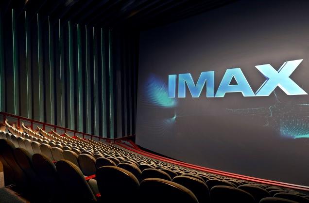 bullock-imax-theater